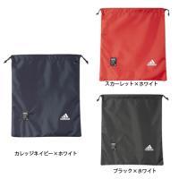 【adidasベーシックシューズケース】