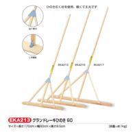 ひのきむく材を使用、軽くて丈夫です サイズ=長さ170cm×幅60cm×高さ8.5cm