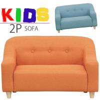 子供部屋やペット用に製作されたかわいいソファーです。テレビを見るとき時も指定席に座るとホッコリする北...