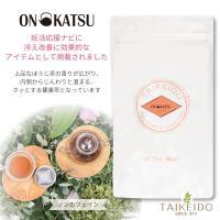 ブレンド茶(ONKATSU)/健康茶  〇ほうじ茶の香ばしい香りが広がり、内側からじんわりと温まる「...