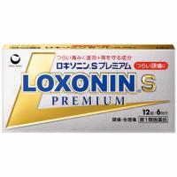 ・「ロキソプロフェンナトリウム水和物」が、痛みや熱の原因物質をすばやく抑え、すぐれた鎮痛効果・解熱効...