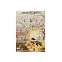 DVDでまなぶ・おぼえる 島根県安来市「安来節 どじょうすくい踊り」  昔、安来近郊の若者等が小川か...