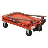●品番:GLH-120HF(折り畳みハンドル) ●積載荷重:120kg ●テーブル寸法(W×L):3...