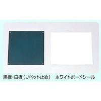 ・サイズ(黒板・白板):230×230mm ・サイズ(ホワイトボード):    本体の奥行600の場...