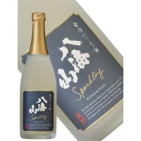 日本酒 八海山 発泡にごり酒 720ml スパークリング 八海醸造 新潟県