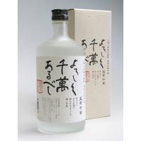日本酒「八海山」の醸造技術を取り入れ、 清酒酵母と黄麹を使用し「三段仕込」できめ細やかなモロミ管理を...