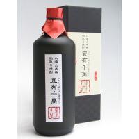 「八海山」の製造過程で生まれる新鮮な清酒粕のみを原料に ゆっくり時間をかけて減圧蒸留しました。   ...