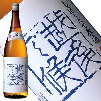 日本酒 八海山 特別本醸造 1800ml 化粧箱入 八海醸造 新潟県