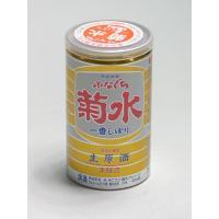 日本酒 菊水酒造 ふなぐち菊水一番しぼり 200ml 缶 新潟県 新発田市