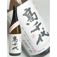 日本酒 高千代 本醸造 1800ml 扁平精米辛口 たかちよ 新潟県