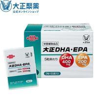 大正DHA・EPA 1箱 5粒×30袋(約30日分)  「DHA・EPA」とは、青魚に多く含まれるサ...