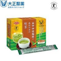 血中中性脂肪が高めの方の緑茶 1箱 4g×30袋  大正製薬の『血中中性脂肪が高めの方の緑茶』は、脂...