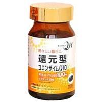 還元型コエンザイムQ10 60粒 リケン(酵素 サプリ)