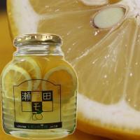 広島県瀬戸田のレモンの輪切りとレモン果汁を、はちみつに漬け込んだ『瀬戸田レモン』は、そのまま召し上が...