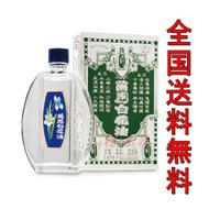 純正版白花油 台湾 万応  白花油 5ml