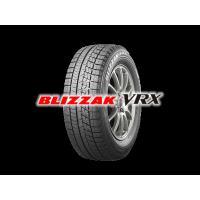 BS ブリザック BLIZZAK VRX 185/60R15