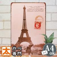 〜 k e y  w o r d s 〜     ヨーロッパ ヨーロピアン フランス パリ エッフ...