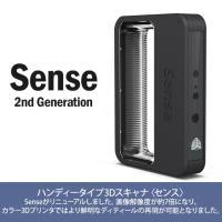 3Dプリンタ・3Dスキャナ・3Dシステムズ・SENSE・センス・フィギュア・ハンディタイプ・業務用・...