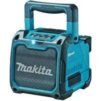 商品発送[即日発送〜3営業日]  ACアダプター標準装備 Bluetooth対応 防塵・防水性能 I...
