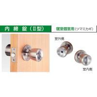 室内用握り玉錠 トイレ用  外開き用  スペック:B/S:60mm  対応ドア厚:26〜42mm  ...