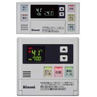 リンナイ 浴室リモコンと台所リモコンのセット 型式:MBC-120V(T)  【状態】 新品・未開封...