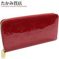 状態:財布の上部に一ヶ所うっすらと変色のようなもの、金具に小キズ、若干の押し跡がありますが、全体的に...