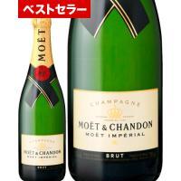 恐らく日本で一番有名なシャンパン・メーカーです。  日本国内だけではなく、【世界で最も有名なシャンパ...
