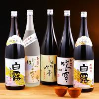 大吟醸が入った新潟の蔵元高野酒造の日本酒一升瓶飲み比べセット  お酒の王様、大吟醸が入った、新潟の蔵...