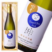 お父さんありがとう 越路吹雪 純米大吟醸 720ml[木箱入]  新潟の蔵元、高野酒造が丹精込めて醸...