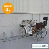 20インチの電動アシスト自転車の速度センサーが当たらない仕様になっています。タイヤ幅55mmまで対応...