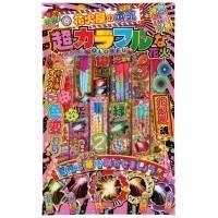 手持ち花火のセットです。夏夜にカラフルな華を咲かせましょう♪ 製造国:日本 素材・材質:紙、火薬 セ...