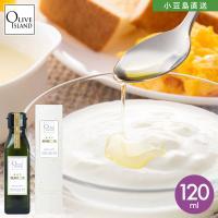 亜麻仁油は、アマ(亜麻)という一年草の植物の種(亜麻仁)を圧搾し 抽出することで採れる油でオメガ−3...