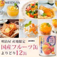 ※白桃(大久保種)は休売しております。 白桃(もちづき種)は販売中です。  ※北海道・沖縄・離島は別...