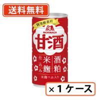3月17日以降に納品可能予定でございます。 甘酒は米からつくられた伝統飲料です。こだわりの酒粕・甘酒...