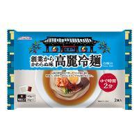 【徳山物産】 大阪鶴橋 高麗冷麺 2食入 350g×12袋 冷麺 韓国