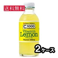 原材料★糖類(果糖ぶどう糖液糖、砂糖)、レモン果汁、はちみつ VC、酸味料、ベニバナ黄色素、香料、V...