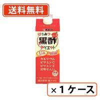 送料無料(一部地域を除く) タマノイ はちみつ黒酢ダイエット 濃縮タイプ  500ml×12本  <br>タマノイ酢