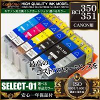 インク種別:互換インク 型番:BCI-351 BCI-350 (BCI-351CXL BCI-351...