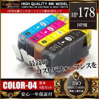 インク種別:互換インク ICチップ:搭載(付替不要) 型番:CR281AA(HP178系4色セット)...