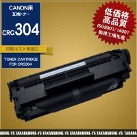 CRG-304 キヤノン 互換 トナーカートリッジ  型番:CRG304 状態:新品 未開封 対応機...