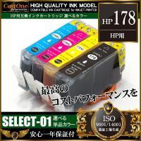 インク種別:互換インク ICチップ:搭載(付替不要) 型番:HP178 内容:シアン マゼンタ イエ...