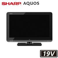 液晶テレビ 中古 SHARPシャープ AQUOS LC-19K3 19インチ デジタルハイビジョン 純正リモコン・新品アンテナケーブル2m付属