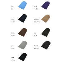 無地 ニットキャップ ニット帽  キャップ 帽子 秋 冬 大きいサイズ ニットキャップ メンズ ニット帽 レディース  ビーニー 秋冬 防寒 男女兼用