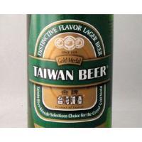 世界のビール評議会モンドセレクション・ビール部門受賞で金メダルに5回も選ばれました 台湾のビールで口...