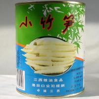 小竹筍 800g/1缶【姫竹の子水煮、細竹】中国産たけのこ