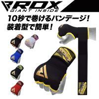 RDX バンテージ インナーグローブ ボクシング ムエタイ 格闘技 MMA