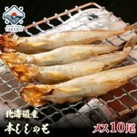 <商品ポイント> 本ししゃもは北海道の太平洋側にしか生息しない日本固有の魚で、その希少さ故に日本の子...