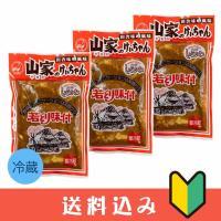 ショップ人気第8位! 飛騨の隠れた名産品です。 飛騨の郷土料理・ケーちゃんは、濃い目の味噌味の鶏肉で...