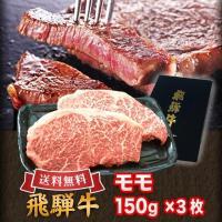 美しい霜降りで甘みのある脂がとろける舌触りの飛騨牛。産地である飛騨地区の市場で競り落とした飛騨牛、中...