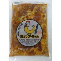 飛騨の歴史とも結びついている郷土料理・けいちゃん 一口サイズの鶏肉を味付けしました。 地元の飛騨には...